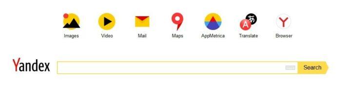 Die Suchmaschine Yandex als Google Alternative